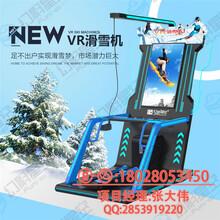 幻影星空暗黑圆盾vr虚拟现实体验馆vr跑步机设备价格