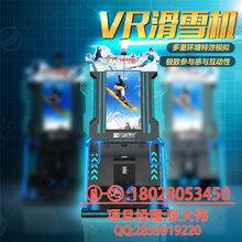 VR设备多少钱5D动感影院科普馆虚拟体验馆