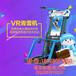 卓远虚拟现实战争机器9d虚拟现实虚拟现实设备一套价格