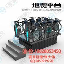 广州卓远VR一体机vr虚拟现实体验馆vr体验设备一套多少钱