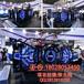 卓远虚拟现实音乐达人9d游戏电影vr实体体验店