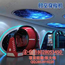 广州卓远站立飞行虚拟现实体验馆加盟vr虚拟现实体验馆设备