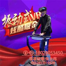虚拟现实双人骑马9d游戏电影vr游戏跑步机
