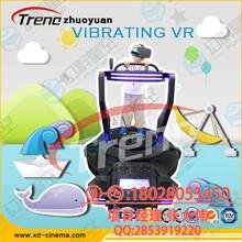 卓远机械9DVR单人座vr虚拟现实体验馆vr体验店投资多少