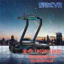 广州卓远720单人飞行器9d虚拟现实体验vr虚拟现实体验馆设备