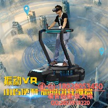 卓远机械VR一体机9d虚拟现实体验vr虚拟现实体验馆