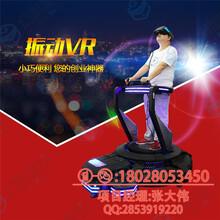 虚拟现实万向跑步机9d电影设备价格vr虚拟现实体验馆