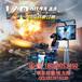 广东VR暗黑枪神9D虚拟vrvr设备一套要多少钱