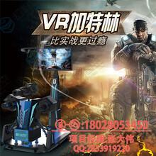 卓远机械骑马狩猎9d电影院9d虚拟现实体验馆价格