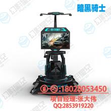 卓远虚拟现实滑雪机北京9d电影9dvr设备价格