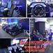 卓远机械双人飞行器9d影院加盟vr虚拟现实设备价格