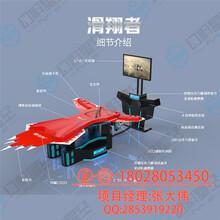 卓远虚拟现实皇家猎场vr虚拟现实体验馆虚拟现实加盟