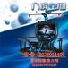 廣州卓遠VR卡丁車9dvr虛擬現實體驗館加盟虛擬現實加盟