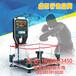 卓远机械9DVR三人座9d影院设备价格vr设备供应商