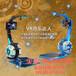 卓远机械CS实战设备虚拟现实体验店vr电影体验馆