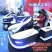 线下VR体验飞行之翼9d电影西安vr体验店