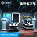 虚拟现实模拟真实游戏狩猎英雄虚拟现实体验馆济南市vr体验馆
