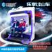 VR設備廠家VR賽車9d電影設備杭州vr體驗店
