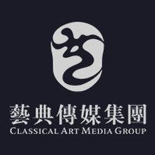 广州会议服务公司广州会议服务公司电话深圳艺峰供