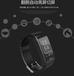 IDALL爱多智能手环,是生产高端健康手环的厂家