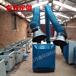 工业焊烟净化器设备