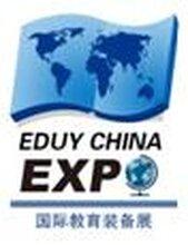 国际教育装备展览会