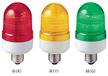 信號燈LAD-200R-A日本ARROW施耐德原裝直銷