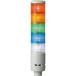 日本ARROW四色信號燈LEUTB-24-4熱賣中