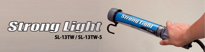 嵯峨电机指示灯SL-13TW-5日本原装出售