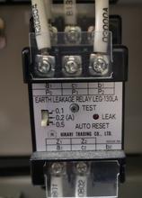 日本hikari-gr.光商工LEG-130LA继电器原装进口图片