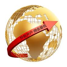 安义证券开户流程,证券账户网上开户询安义证券公司