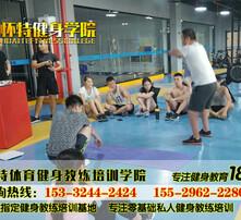 西安健身教练培训,西安瑜伽教练培训,西安健身私教培训,西安健身教练资格培训图片