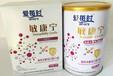 广州喜抗力《爱每时》系列产品敏康宁-深度水解蛋白配方粉诚招代理商