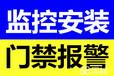 胶州无线监控系统安装/青岛远程监控安装报价