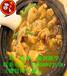 广西柳州学黄焖鸡米饭技术哪里有,顶正小吃培训班,餐饮创业