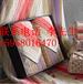北京潔麗雅毛巾總代理商《159-5801-6470》