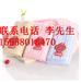 廣東潔麗雅毛巾總代理商《159-5801-6470》