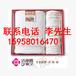 全國江西潔麗雅毛巾總代理商專賣店