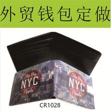 外贸出口男士短款印花钱包票夹温州工厂