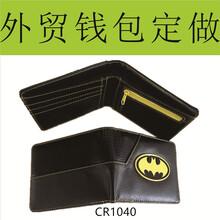 男女式皮夹票夹高级PU钱包外贸品质