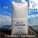 阻燃级POK韩国晓星M330F轻量化不含铅和锌耐水解抗化学性阻燃级
