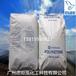 阻燃级POK韩国晓星M330F抗化学性轻量化不含铅和锌耐水解,阻燃级