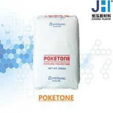 POKM930A单价塑胶制品材料