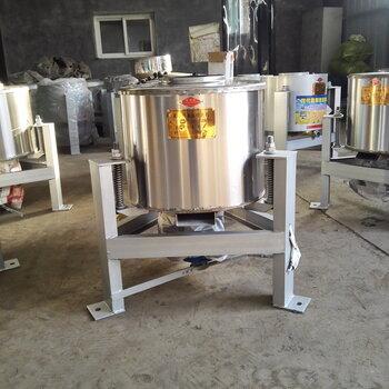 花生油离心滤油机食用油离心滤油机新型离心式滤油机厂家