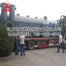 无烟环保的连续?#28966;?#31570;炭化机高效秸秆炭化炉滚筒炭化机图片