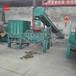 平模木糠顆粒成型機環保鋸末燃料壓塊機自動玉米秸稈木屑壓塊機