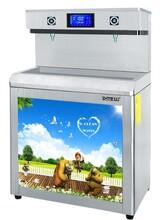 安徽幼儿园专用饮水机图片