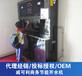 安徽高校BOT直饮机