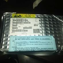 西安电子元件回收
