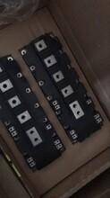 绵阳高价上门回收电子元件,集成电路,IC芯片